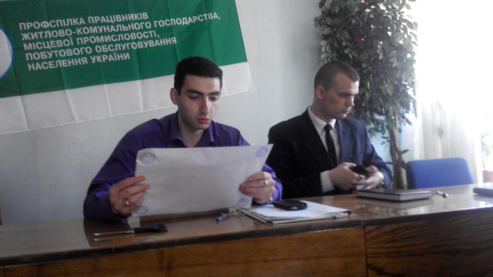 ЖКГ Миколаїв