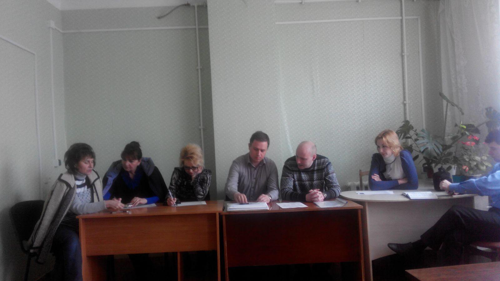 Комітет з конкурсних торгів