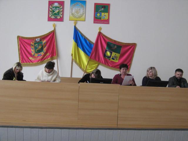 Харківський район відділ освіти ККТ